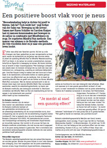 Artikel in Waterlands Weekblad