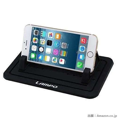 LAMPO スマートフォン用車載ホルダー