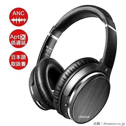 OneAudio ANC