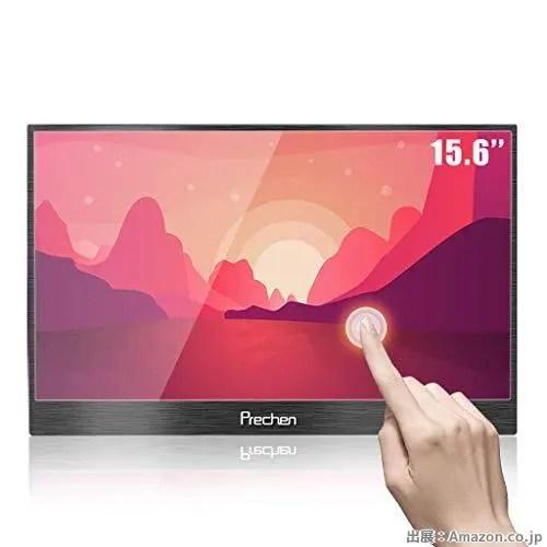 Prechen HD1506-Touch