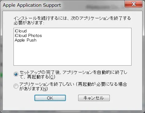 Apple Application Support で