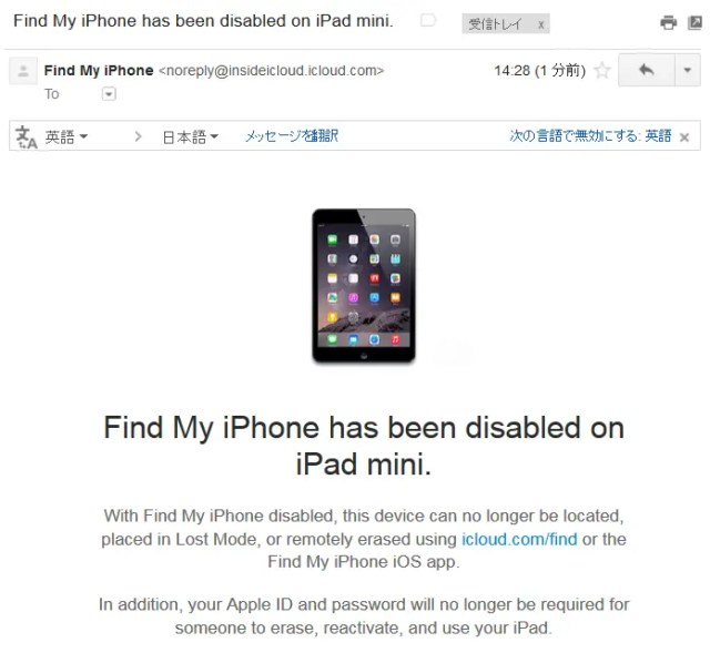 Find My iPhone has been disabled on iPad mini.