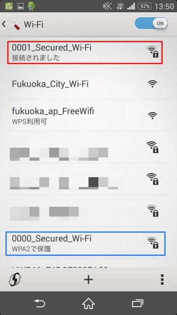 0001_Secured_Wi-Fi