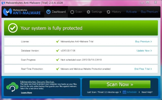 Malwarebytes Anti-Malware マルウェア削除完了