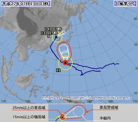 台風第9号 (チャンホン) 平成27年07月13日03時40分 発表