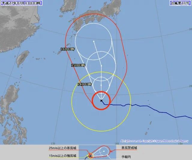 台風第11号 (ナンカー)