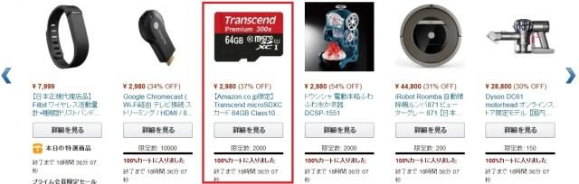 Transcend microSDXCカード 64GB Class10