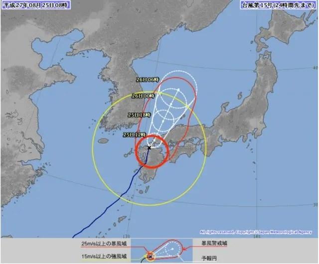 台風第15号 (コーニー)平成27年08月25日08時45分 発表