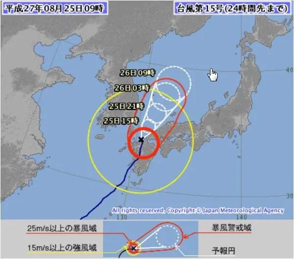 台風第15号 (コーニー)平成27年08月25日09時50分 発表