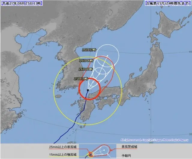 台風第15号 (コーニー)平成27年08月25日13時40分 発表