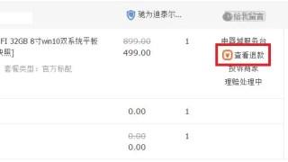 激安 中華パッドCHUWI HI8 Win&Android デュアルブート機レビュー