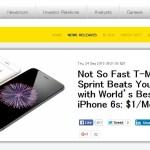 Sprint1ドルiPhone6s出た!Softbank+au+SIMフリーのiPhone6s プラン含んだ2年総額