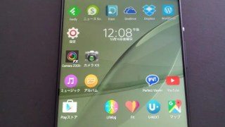 【新スマホ】Xperia C5 Ultra来た!開封の儀