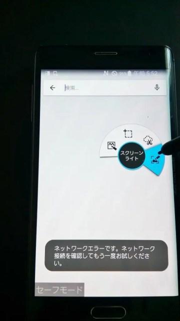 ペンの親指部分のボタンを押すとアクションツールが表示される
