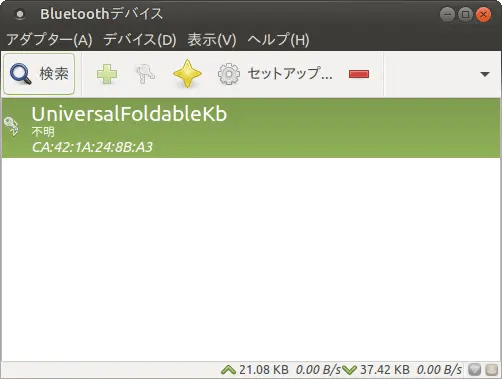 Screenshot-Bluetoothデバイス-1