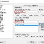 PTTYjp0.66が出たのでラズパイ2へログイン確認と設定メモ(WinSCPもおまけ)