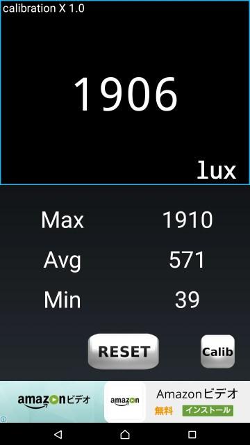 PC電源 照明MAX