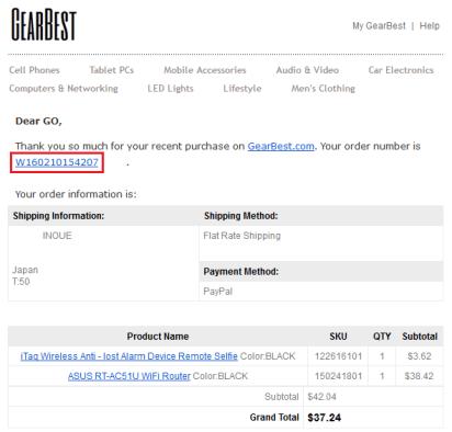 注文番号を押すとGearBestサイトの注文ページに飛ぶ
