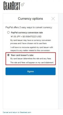 Your card issuer's rateを押す