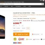 XiaoMi Mi Pad 2 64GB Pink クーポンで約29600円