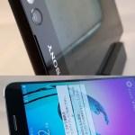 【スマホ カメラ性能比較】Galaxy A8 と Xperia C5 Ultraの撮影画像を比べてみた