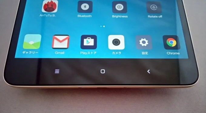 Xiaomi Mi Pad 2 機能レビュー ゲオチャンネルが使えない(泣)