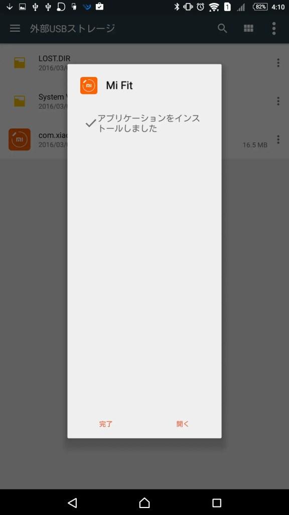 Screenshot_2016-03-06-04-10-20