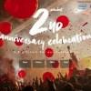 中華パッド・スマホは今が買いでしょ!GearBest2周年Anniversaryセール