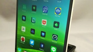 Xiaomi Mi Pad2のバッテリー持ち・充電 検証レビュー 通常使用で2日半ほど、満充電3時間