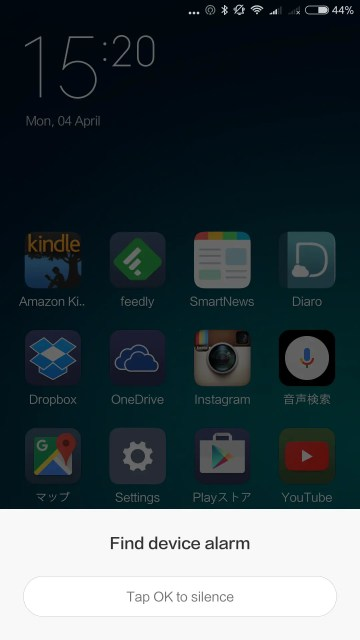 Screenshot_2016-04-04-15-20-12_com.xiaomi.finddevice