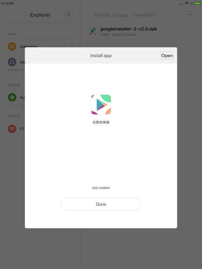 【MIUI公式ROM】Xiaomi Mi Pad2にGoogle Playストア導入・Morelocale2で日本語化