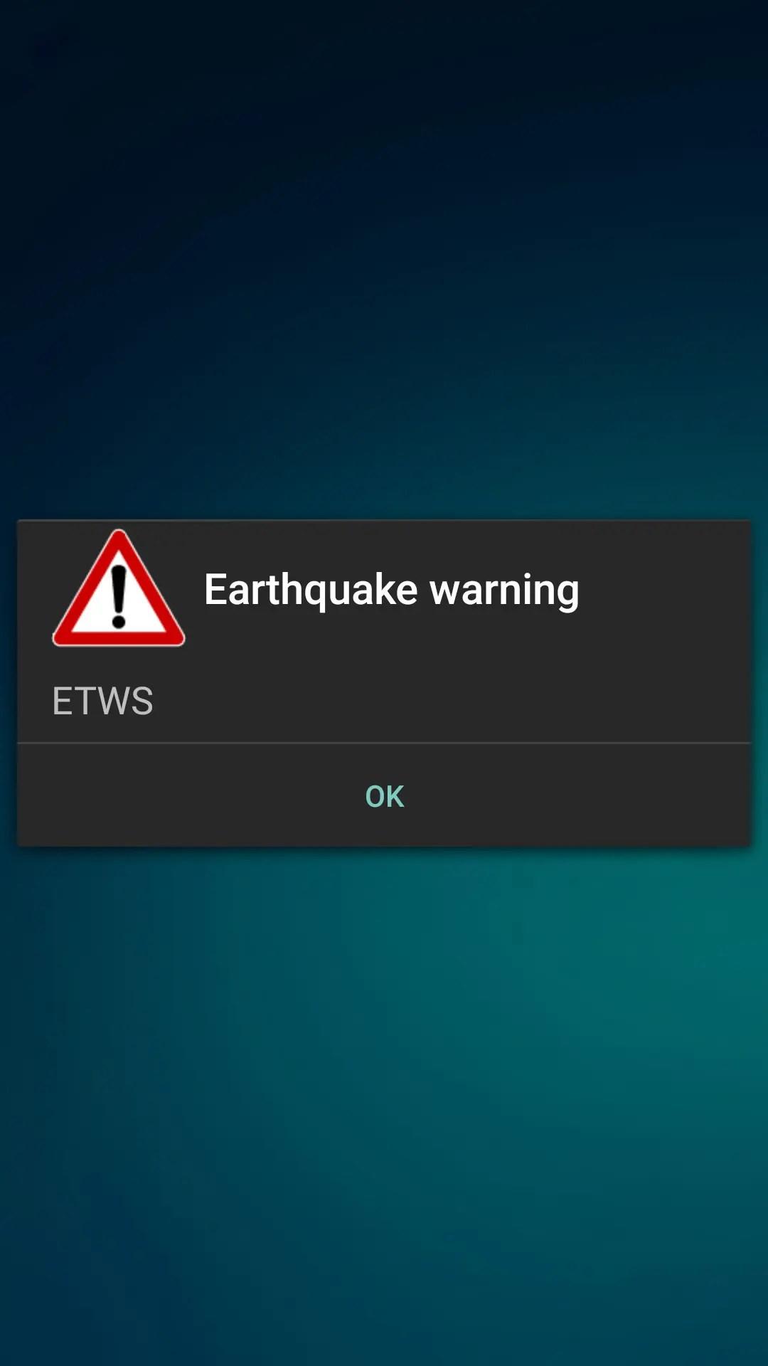 【衝撃に備えよ】スマホXiaomi Mi5に九州 熊本地震でETWSが来た
