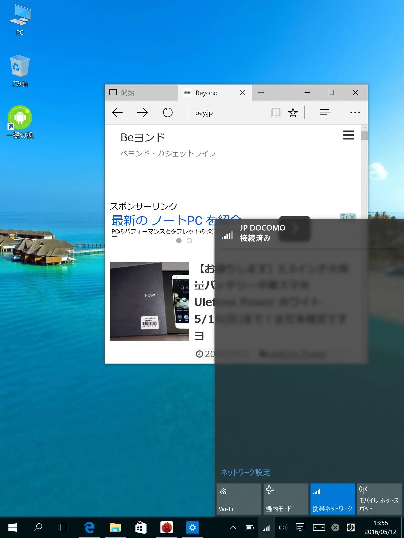 接続テスト、ブラウザでサイトが表示された。
