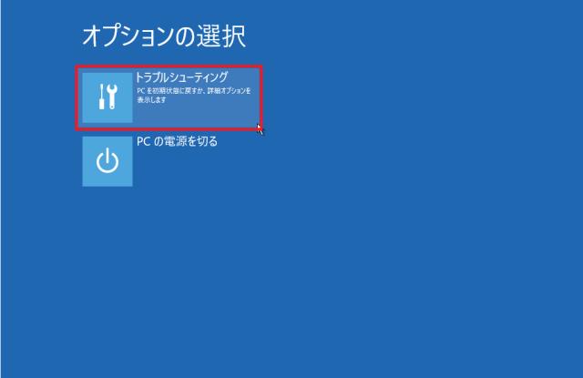 スクリーンショット 2016-05-31 07.09.59
