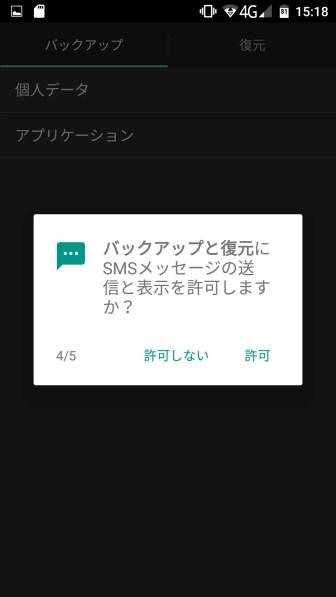 Screenshot_20160522-151848