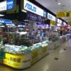 【中国の電気街】瀋陽のアキハバラと言われる三好街ってどんなとこ?