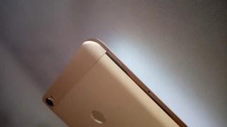 【小米】Xiaomi Mi Max ズルトラ難民の救世主 開封の儀 レビュー