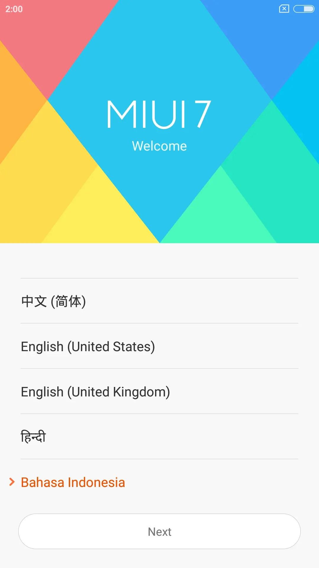 日本語が最初からある
