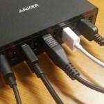 【ガジェットヲタクの強い味方!】Anker Power Port10 開封レビュー 10ポートで充電しまくれ