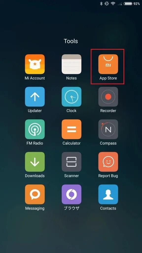 最初はMi App storeからインストールしようとしたがMi Fitと検索しても出てこなかった
