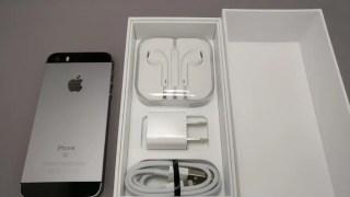【Apple】iPhone SE 開封の儀 レビュー ヤバイほど旧式の筐体