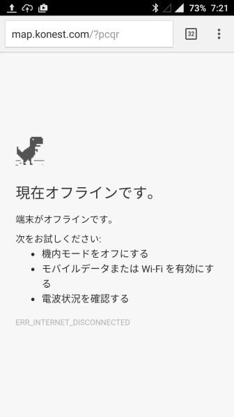 Screenshot (2016_08_20 7_21_12)