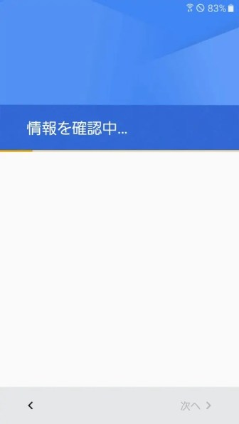 Screenshot_20160813-150158