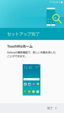 Screenshot_20160813-151053