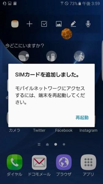 Screenshot_20160813-155948