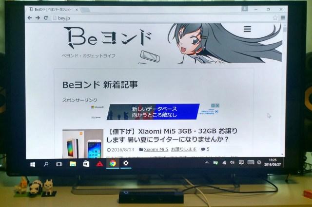 win_tv-shot_set01-01