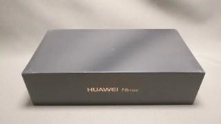 【Huawei】P8 Max 開封の儀 レビュー 高級感あってデカ薄惚れた
