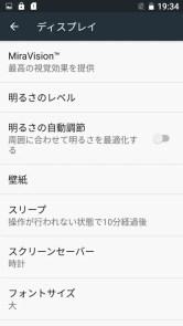screenshot_20150208-193405