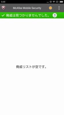 screenshot_2016-09-10-05-09-00_com-wsandroid-suite