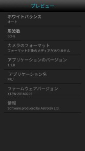 screenshot_20160911-045833